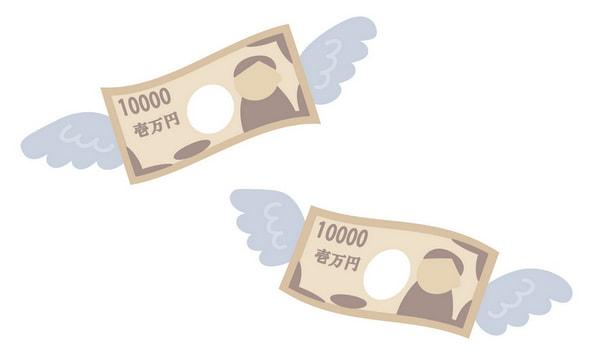 お金が飛んでいくイメージ