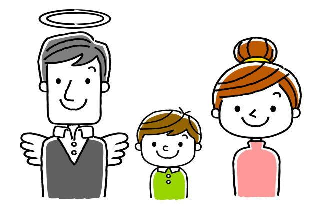 故人と家族