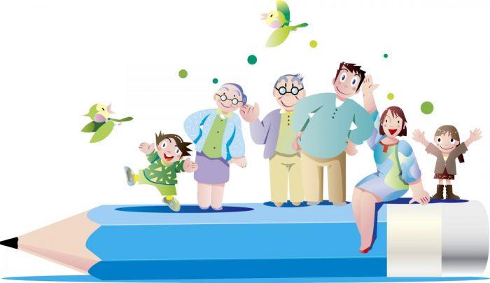 家族の生活設計