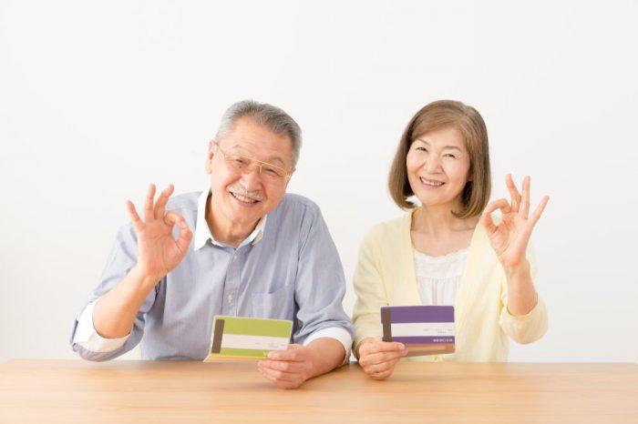 老後資金をしっかりと貯めていたシニア世代
