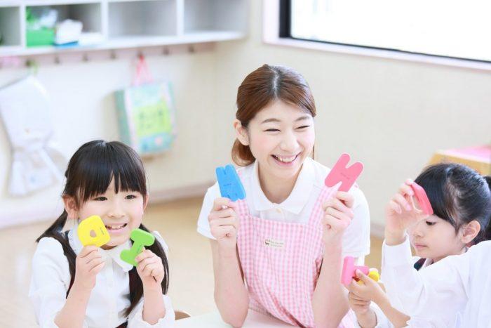 幼児教育のイメージ